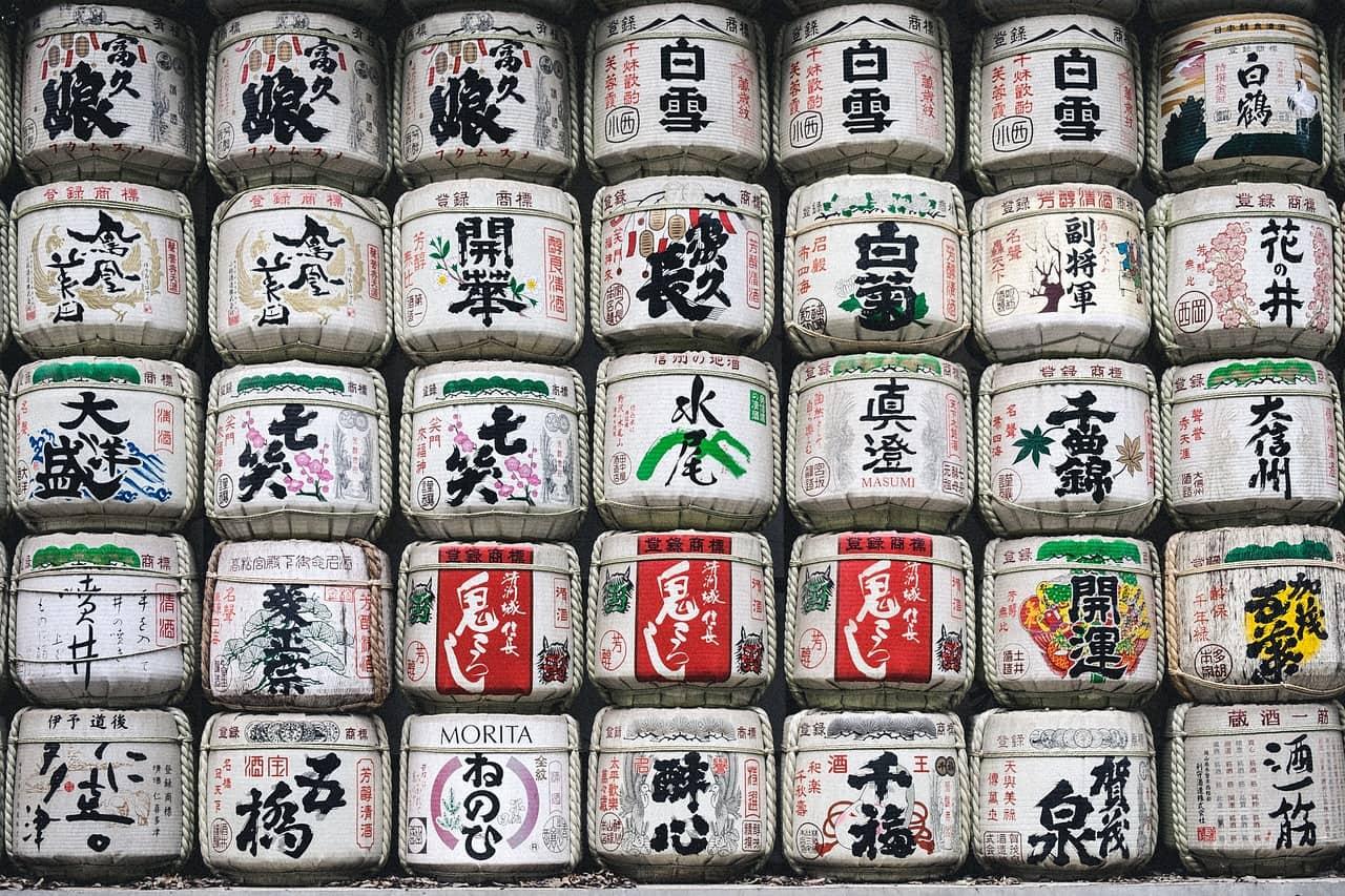 Sake Tonnen in Tokio