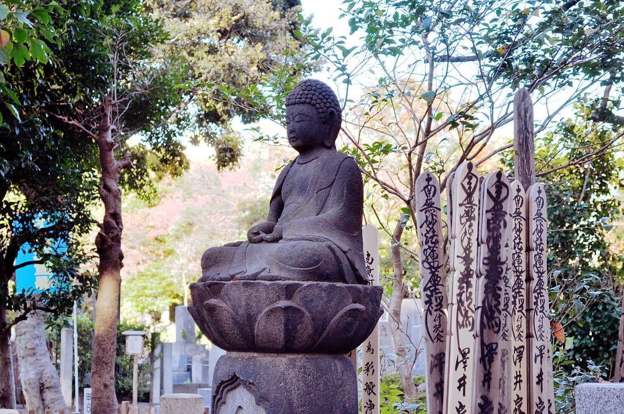Yanaka Friedhof Tokio