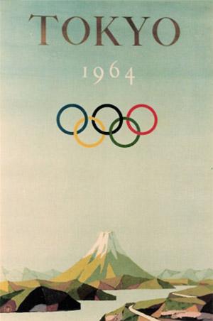 Olympische Spiele Tokio 1964
