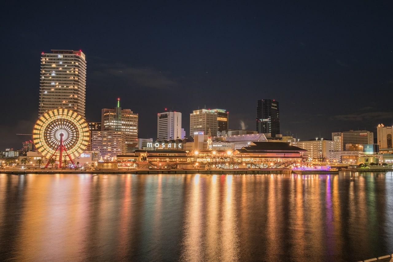 Japanische Städte Osaka