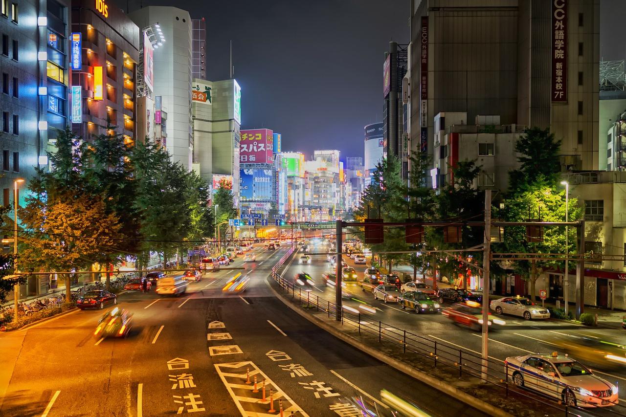 Japanische Städte