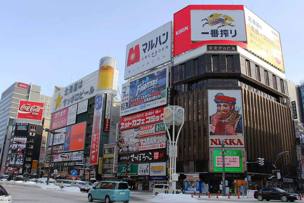 Japanische Städte im Winter