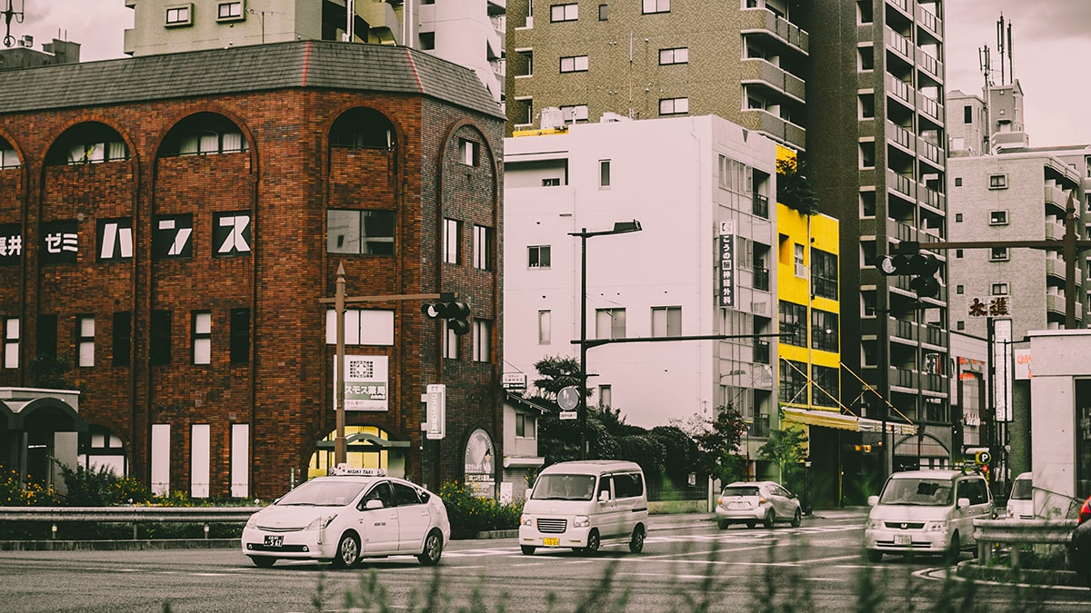 Hiroshima Stadtzentrum