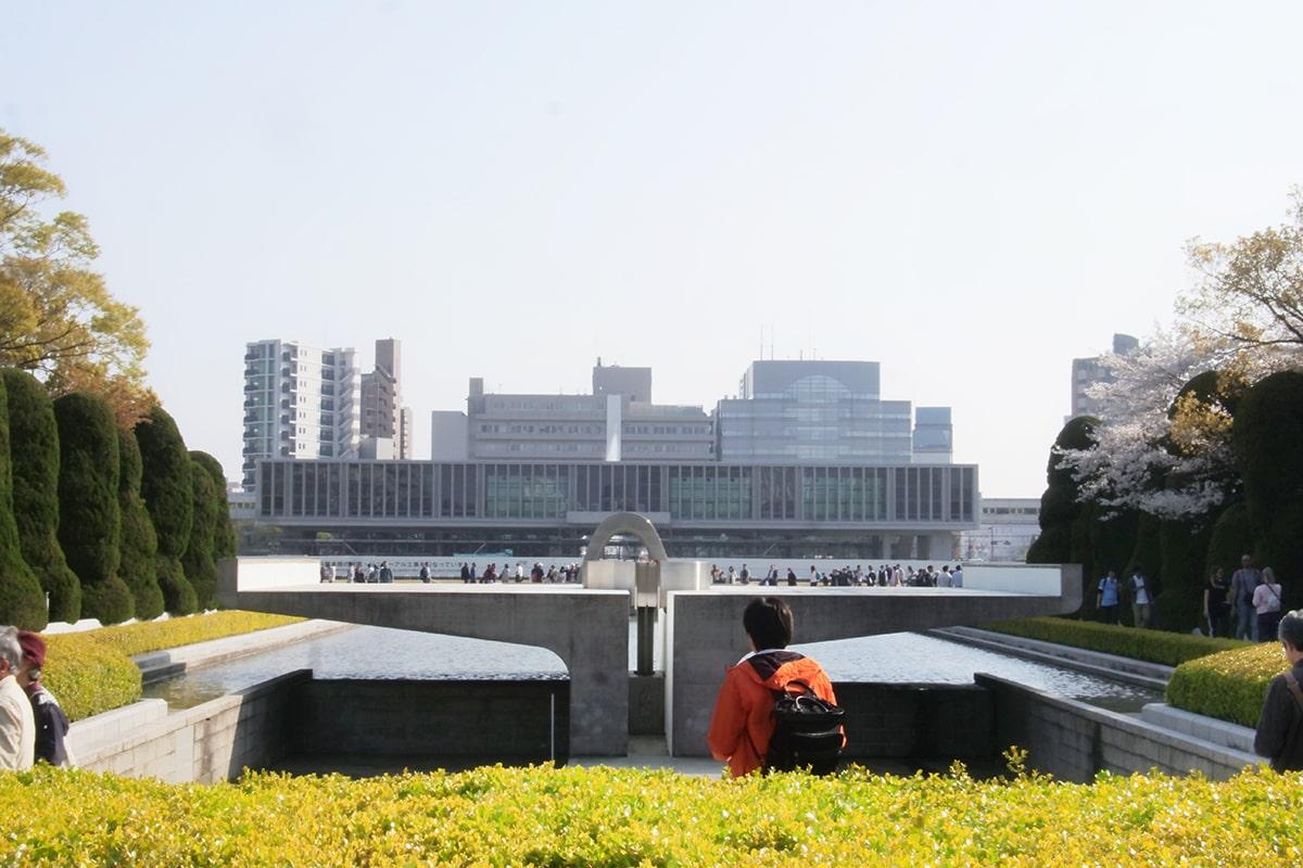 Peace Memorial Park Bereich