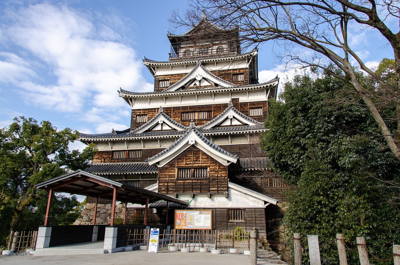 Hiroshima Schloss